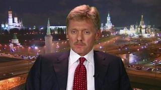 Kremlinul nu comentează inițiativa lui Șevciuk privind aderarea Transnistriei la Rusia