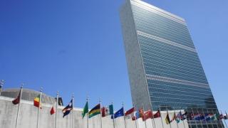 Alertă la New York: clădirea ONU, evacuată