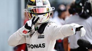 Lewis Hamilton va pleca din pole-position în Marele Premiu al Italiei