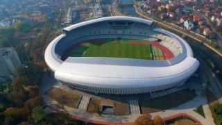 S-au pus în vânzare biletele la meciul România - Spania
