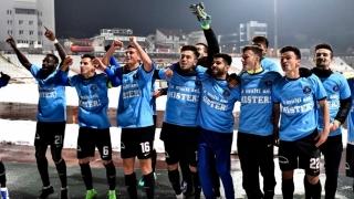 Lunea viitoare se vor stabili sferturile de finală din Cupa României la fotbal