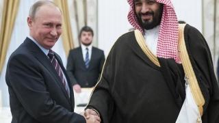 Mai uşor cu SUA... Prietenie de miliarde de dolari între Arabia Saudită şi Rusia?