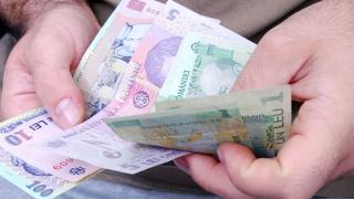 Majorări pentru pensii și indemnizația de creștere a copilului