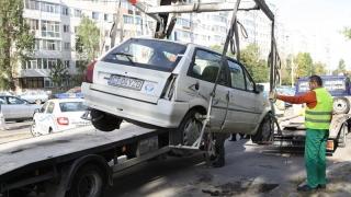 Ai parcat neregulamentar? Uite cine-ți ridică mașina!