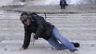 Metode de recuperare eficiente după accidentările pe gheață!