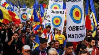 Mii de tineri au strigat într-un glas: VREM UNIREA ROMÂNIEI CU R. MOLDOVA!