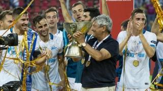 Mircea Lucescu a câştigat primul trofeu cu Zenit Sankt Petersburg, Supercupa Rusiei