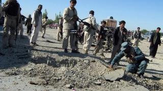 Morți și răniți într-o piaţă muzicală din Afganistan