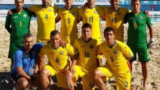 Naționala de fotbal pe plajă întâlnește Franța în ultimul meci de la Sanxenxo