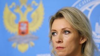 """""""NATO umileşte Serbia, omorându-i diplomaţii şi impunându-i Sindromul Stockholm"""""""