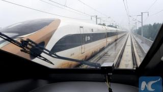 Nou record de viteză pentru trenuri pe șine