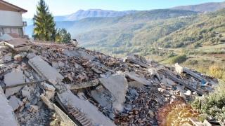 Nou seism în Italia