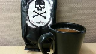 O cafea... mortală