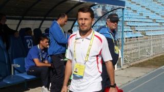 O echipă din Liga 1, eliminată în 16-imile Cupei României la fotbal