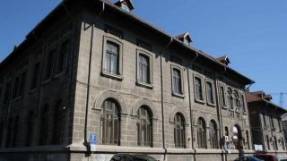 """Sărbătoarea Centenarului Marii Uniri, la Colegiul Naţional """"Mircea cel Bătrân"""""""