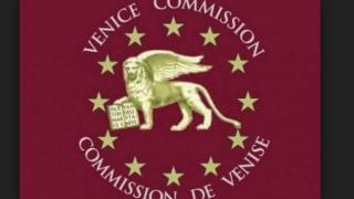 Legile privind organizarea judiciară, sub lupa Comisiei  de la Veneția