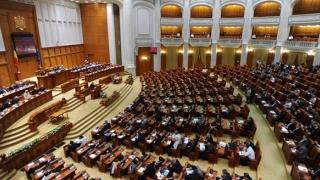 Colegiul CNSAS - validat miercuri, în plenul comun al Parlamentului