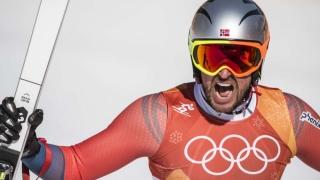Concursul olimpic de schi alpin, afectat de timpul nefavorabil