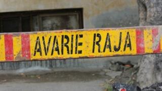 Trafic blocat în Constanța, din cauza unei avarii la conducta de apă
