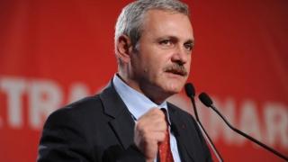 """Dragnea, la Congresul PSD: """"Defăimarea propriei țări e o faptă foarte gravă"""""""