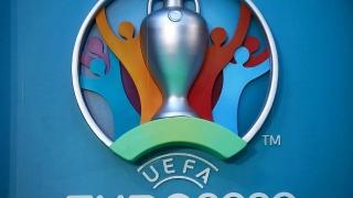 Congresul UEFA a stabilit premii record pentru EURO 2020