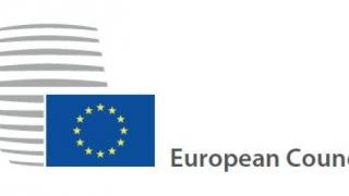 Negocierile privind poziţia de procuror-şef european au fost anulate