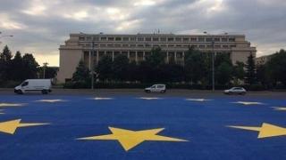 Ce trebuie să facă România cu reformele în Justiţie