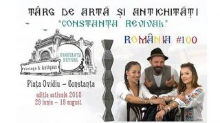 Târgul de Artă și Antichități la Constanţa! Pentru cunoscători şi nu numai!