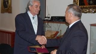 In memoriam prof. univ. dr. Constantin Buşe