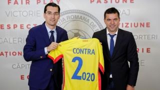 Contra vrea performanță la naţionala României
