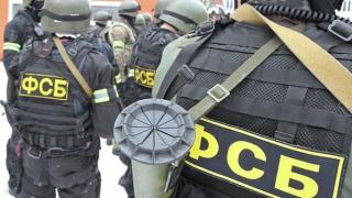 Operaţiune antiteroristă explozivă la Sankt Petersburg
