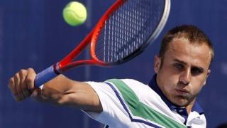 Copil a pierdut finala turneului de la Sofia