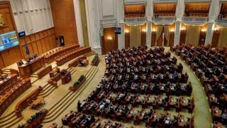 Opt deputați din noul Legislativ sunt incompatibili