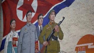 A apărut un guvern nord-coreean în exil