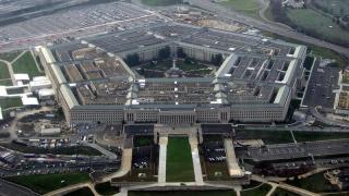 Corespondenţă cu otravă mortală! Destinatarul: Pentagon!