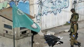 Palestiniancă împuşcată mortal în Cisiordania