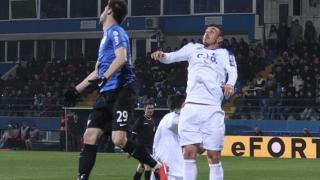 Pandurii și Dinamo, la două lungimi de FC Steaua
