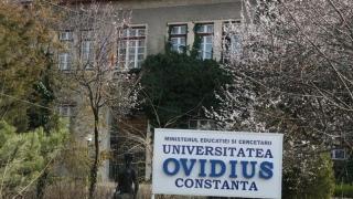 """Patru universități româneşti, printre cele mai bune instituții de studii superioare din ECE. """"Ovidius"""" nu există în acest top"""