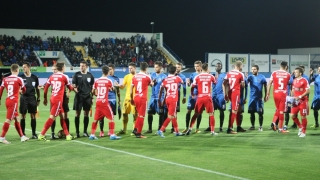 Percheziţii la cabinete de avocatură în legătură cu insolvenţa FC Dinamo