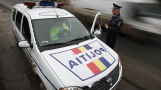 Peste 25 de tone de otravă, confiscate de poliţiști! Vezi unde!