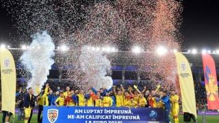 """Speranțe pentru rezultate cât mai bune ale tricolorilor """"mici"""" la turneul final din Italia și San Marino"""