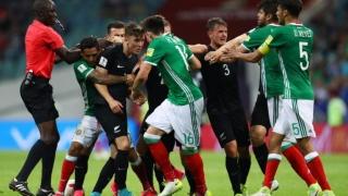 Portugalia, ca și calificată în semifinale