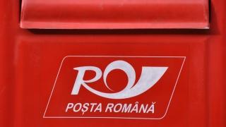 Poșta Română se modernizează. Vezi ce aplicație a lansat!