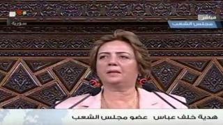 Prima femeie preşedinte al Parlamentului în Siria
