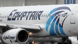 Prima înregistrare audio din cabina piloților EgyptAir adâncește misterul