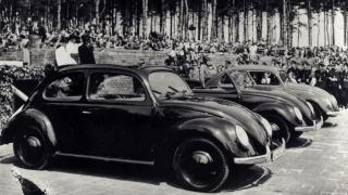Buget de formă pentru Prima Mașină