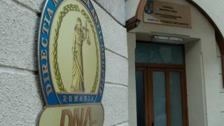 Procurorii DNA cer mandat european de arestare pe numele lui Ghiță