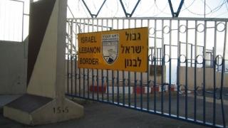 Proteste împotriva spionajului la granița cu Israelul