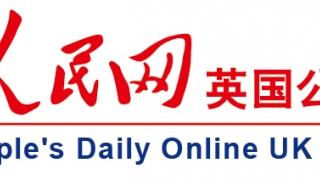 Puzzle obscen pe contul social media al ziarului oficial al comuniștilor chinezi