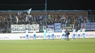 CS U. Craiova, prima finalistă în Cupa României